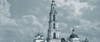 Никольский собор до затопления