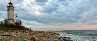 Маяк на берегу Азова