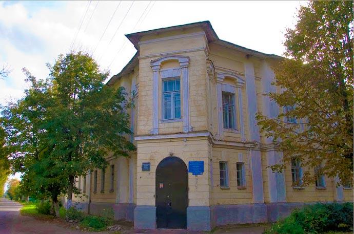 Дом Грушеньки в Старой Руссе