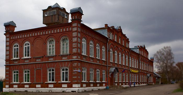 Городская управа в Колязине
