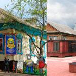 Мемориал Победы и Музей мыши г.Мышкин