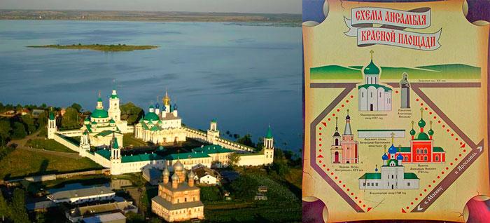 Красная соборная площадь в Переславле-Залесском