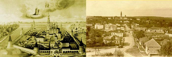 Старые фото Волоколамска