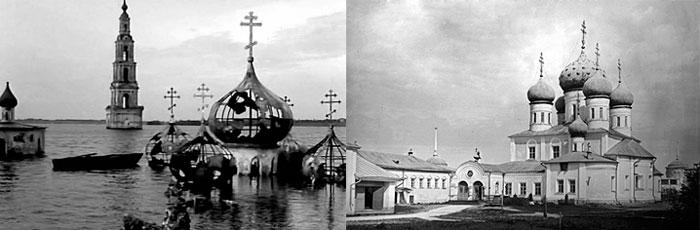 Затопление: Калязинский Троицкий монастырь