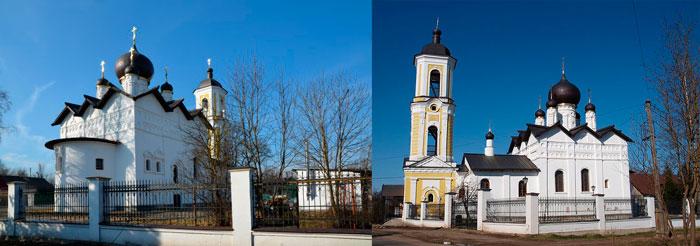 Церковь Николая Чудотворца Старая Русса