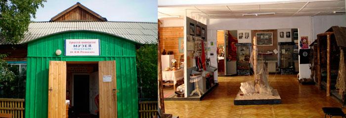 Хужирский Краеведческий музей им. Ревякина на Ольхоне