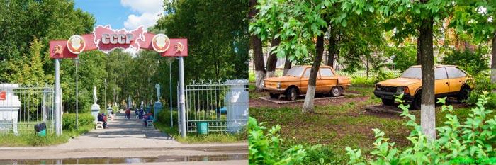 Сквер Советского периода в Тутаеве