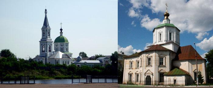 Успенский собор и Свято-Екатерининский монастырь в Твери