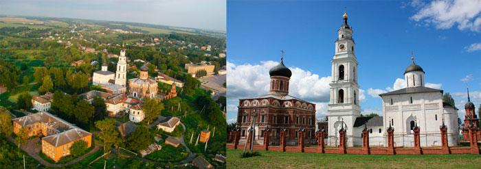 Волоколамский кремль с высоты
