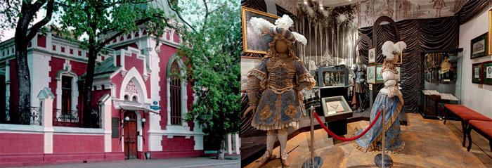 Театральный музей имени А.А. Бахрушина