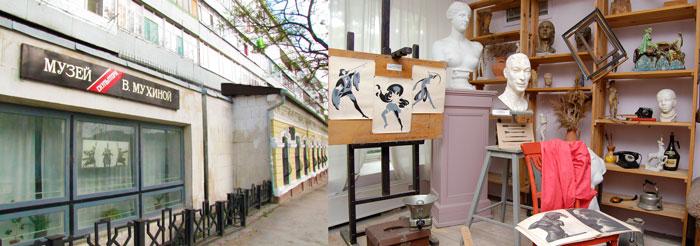 Музей Веры Мухиной в Феодосии