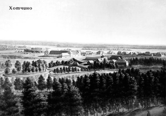 Село Хотчино бывшая тер. Гатчины