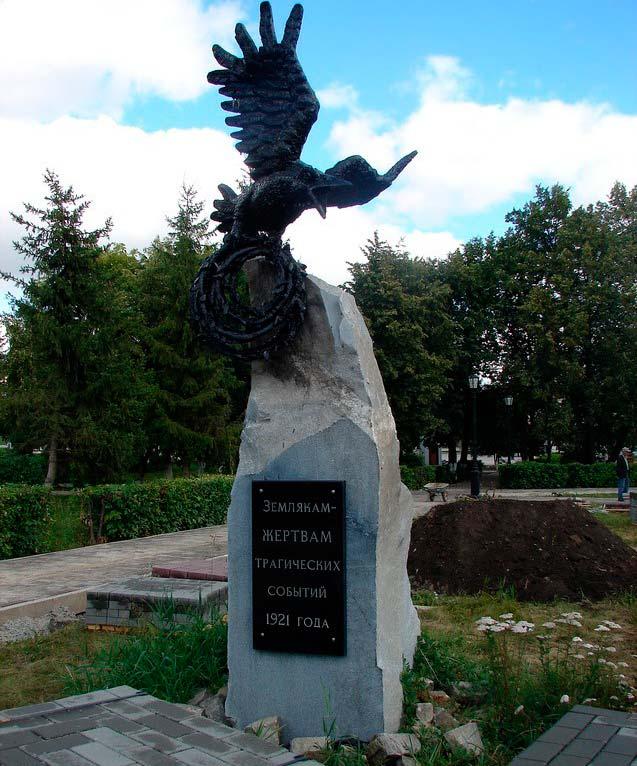 Братская могила жертв Ишимского восстания в Тюмени