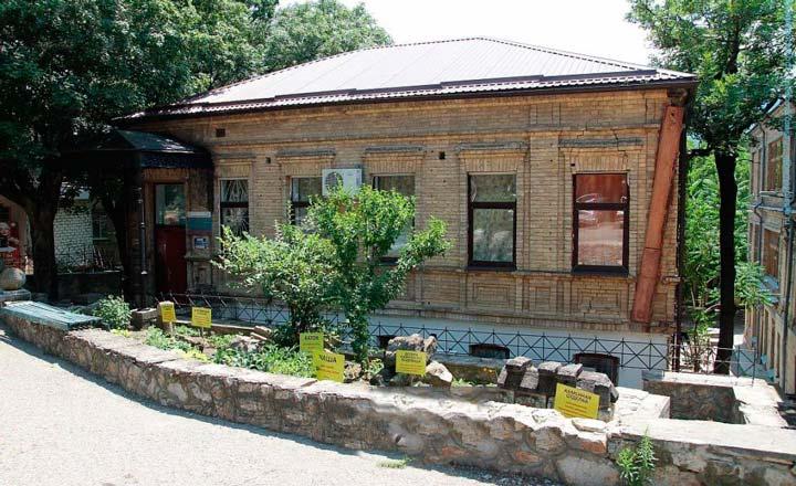 Краеведческий музей города Железноводск