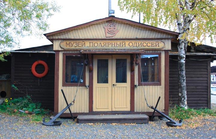 Морской музей в Петрозаводске