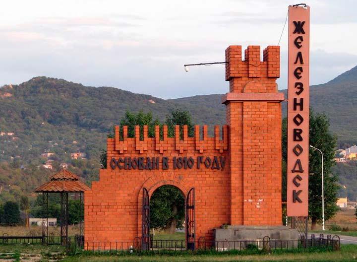 Железноводск Достопримечательности фото с описанием что посмотреть