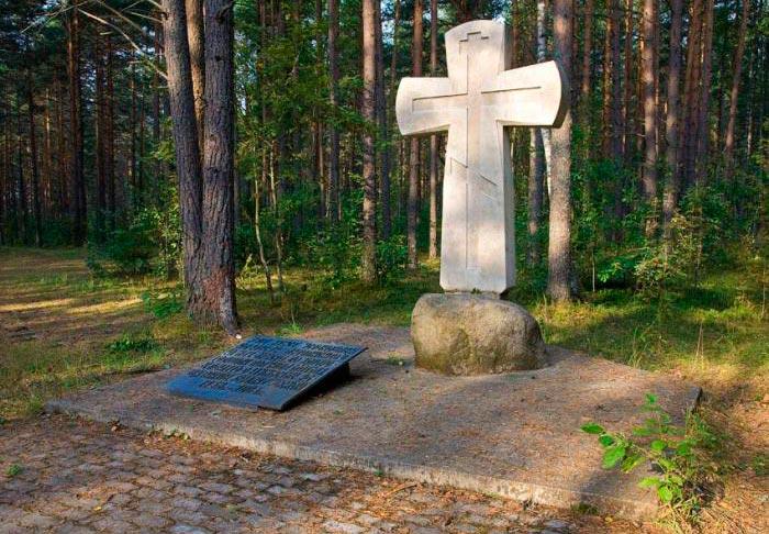 Игнач-крест на Валдае