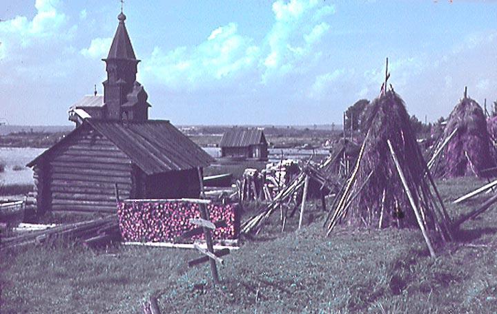История появления города Кондопога