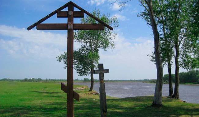 Крест в память о Епископе Тобольском и Сибирском Гермогене