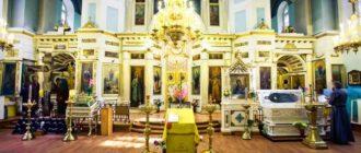 Внутри Крестовоздвиженского Храма