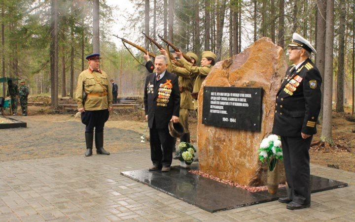 Мемориал «Курган славы» в Петрозаводске