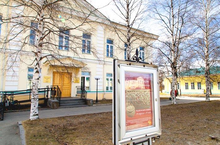 Выставочный зал заповедника Кижи в Пектрозаводске