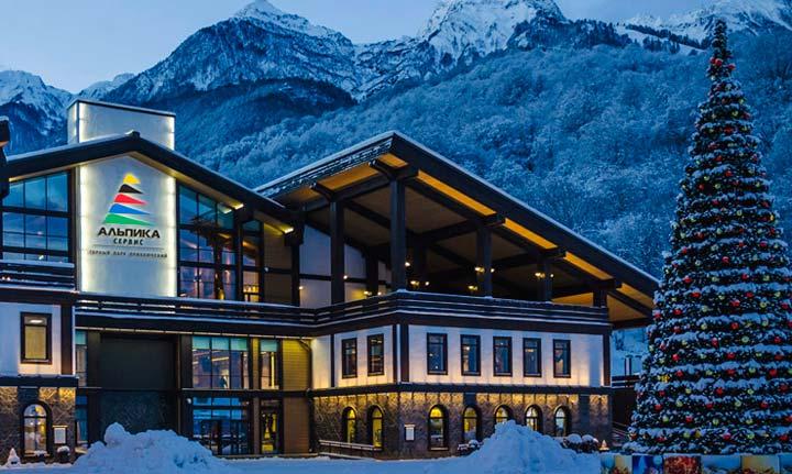 Курорт «Альпика-Сервис»