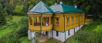 Усадьба-музей писателя Пришвина