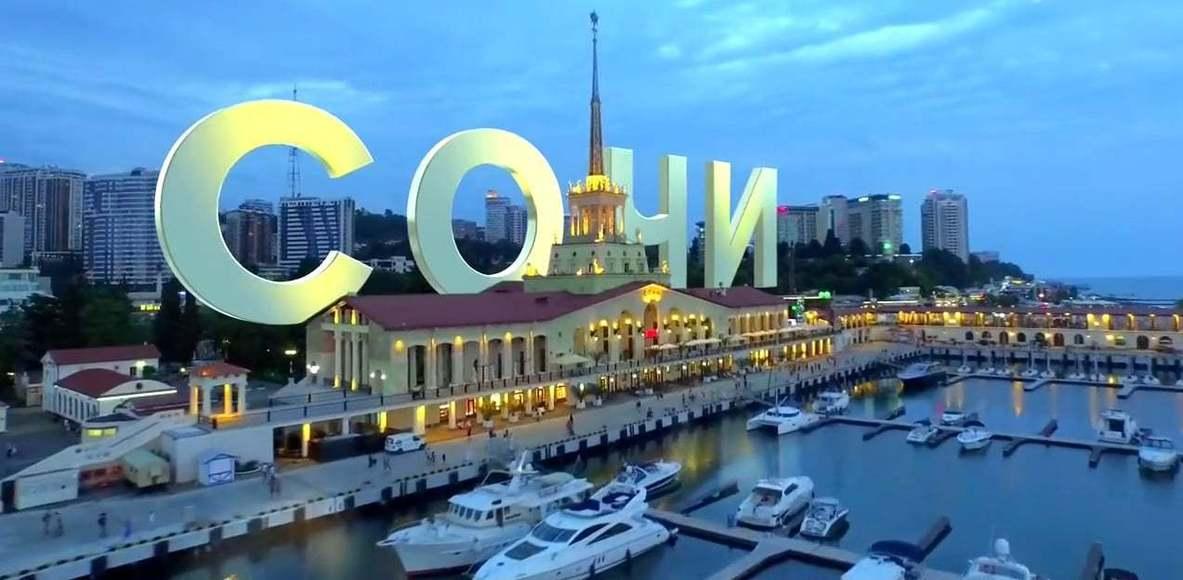 Олимпийский парк в Сочи: куда сходить и что посмотреть