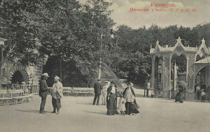 Старинное фото города Есентуки