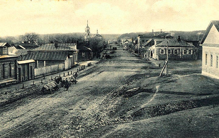 Улица Звенигорода в старину