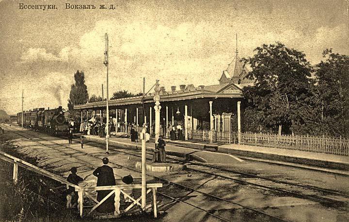 Вокзал в Ессентуках в старину