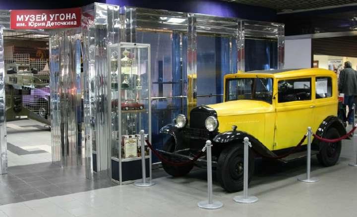 Автомузей города Барнаула