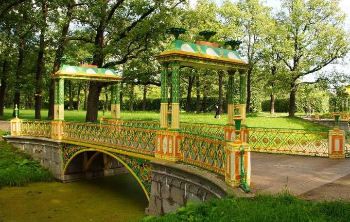 Парк в Пушкино