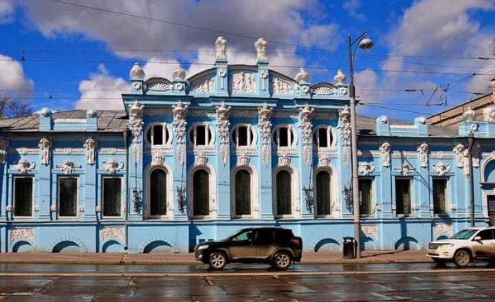 Голубое здание в Перми