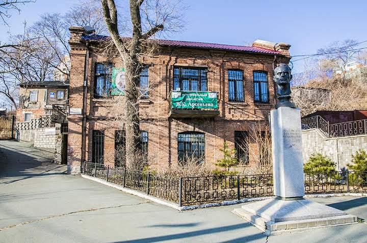 Музей во Владивостоке
