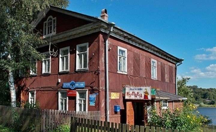 Дом-музей Колязиных