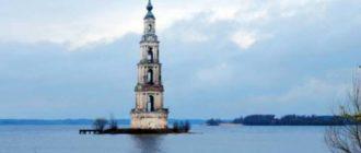 Интересные места города Углича