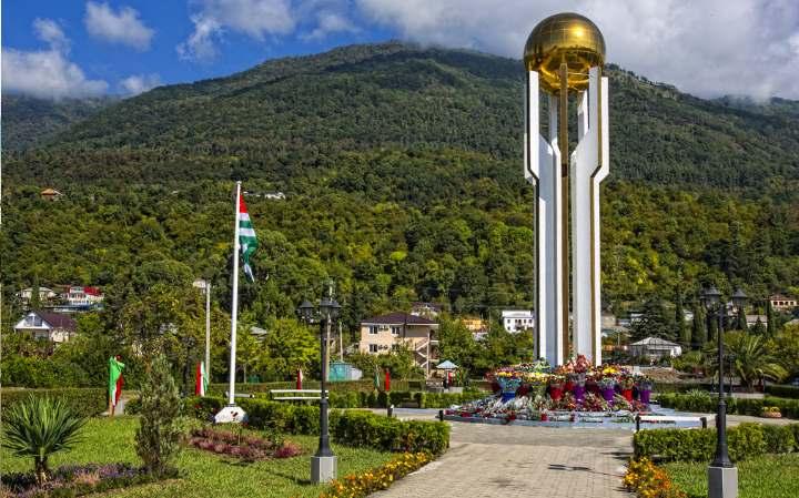 Город Абхазии - Гагры