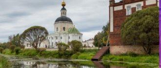 Красивые места Вязьмы