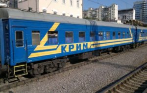 Поезд на Крым