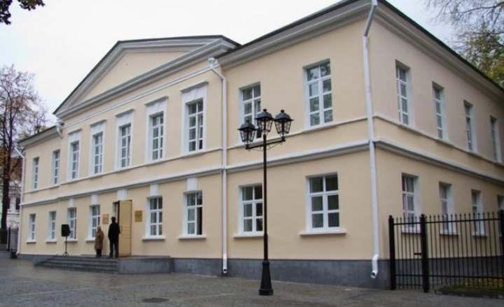 Музей края в Подольске