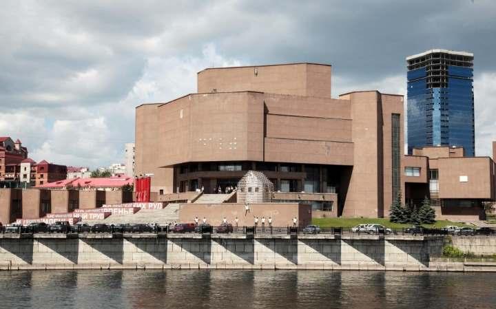 Музеи в городе Красноярске