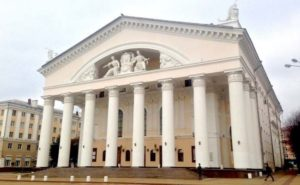Театр в городе Калуга
