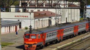 Поезд на Кострому