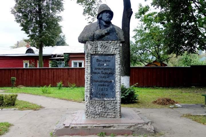 Монумент Павловского Посада