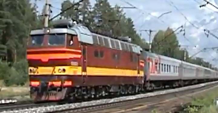 Поезд на Севастополь