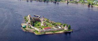 Остров Орешек