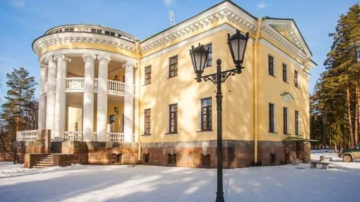 Княжеское имение Гагарина