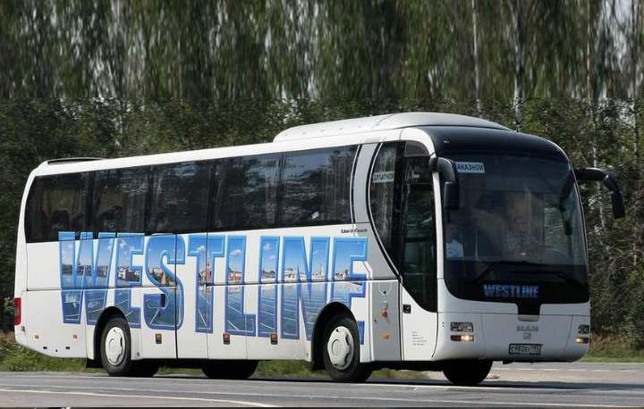 Автобус для поездки в город Алушта